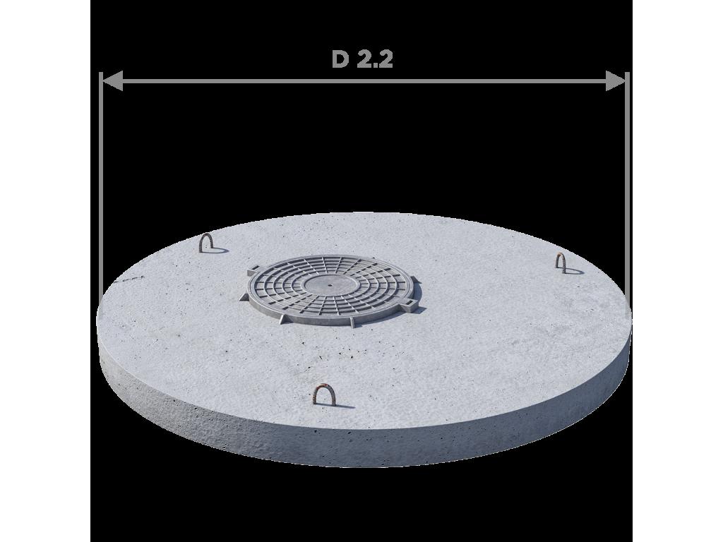 Плита перекрытия (крышка) ПП 20.1 (люк встроен)